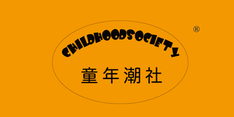 20-V884 童年潮社 CHILDHOODSOCIETY