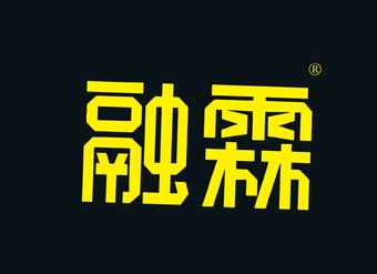 36-V066 融霖