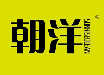 24-V373 朝洋 SUNRISEOCEAN
