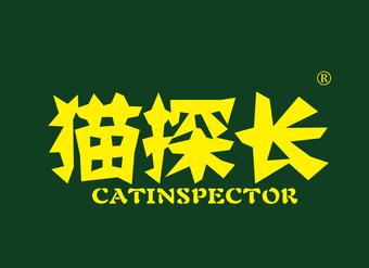 24-V380 貓探長 CATINSPECTOR