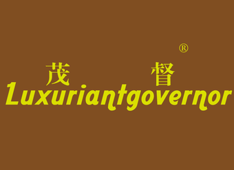 09-V1172 茂督 LUXURIANTGOVERNOR