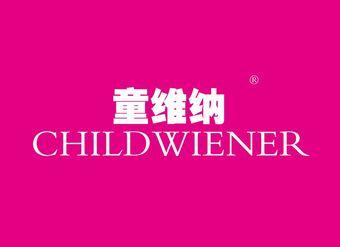 25-VZ3623 童维纳 CHILD WINER