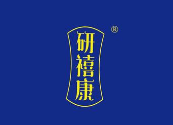 30-VZ1171 研禧康