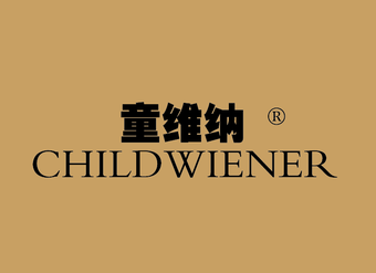 35-V431 童维纳 CHILD WIENER