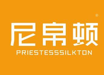 25-V3656 尼帛顿 PRIESTESSSILKTON