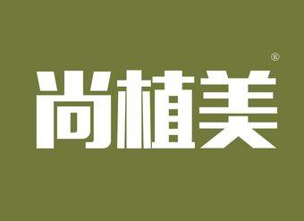 05-V661 尚植美