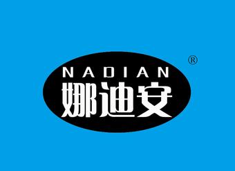 30-V1195 娜迪安