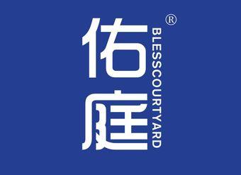 07-V325 佑庭 BLESSCOURTYARD