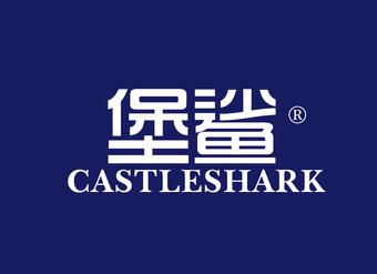 34-V138 堡鯊 CASTLESHARK