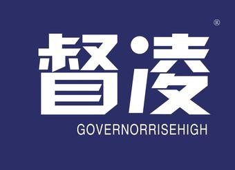 19-V390 督凌 GOVERNORRISEHIGH