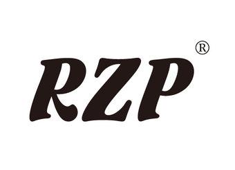 33-V162 RZP