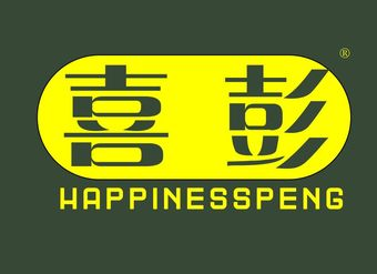 11-V805 喜彭 HAPPINESSPENG