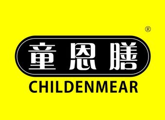 05-V594 童恩膳 CHILDENMEAR