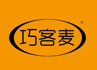 43-V914 巧客麦