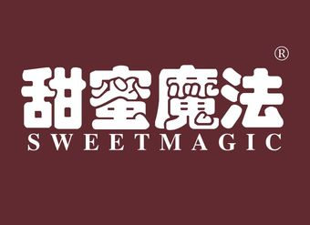 11-V822 甜蜜魔法 SWEET MAGIC