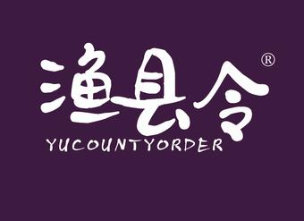 31-V320 渔县令 YUCOUNTYORDER