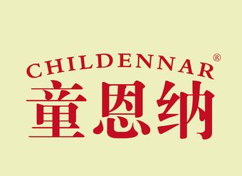 20-V923 童恩纳 CHILDENNAR