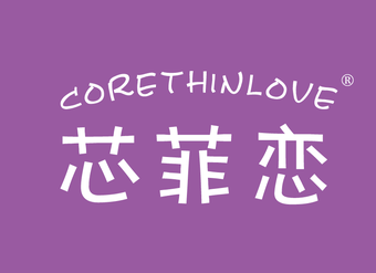 24-V444 芯菲恋 CORETHINLOVE