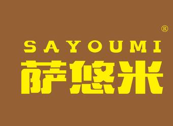 03-V967 萨悠米