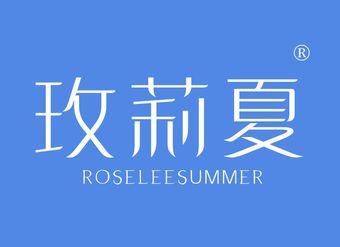 25-V3600 玫莉夏 ROSELEESUMMER