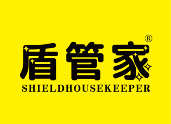 35-VZ507 盾管家 SHIELDHOUSEKEEPER