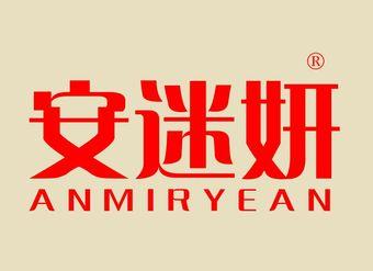 03-V1014 安迷妍 ANMIRYEAN