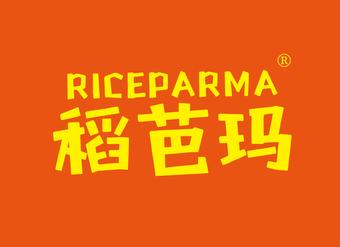 25-V3670 稻芭玛 RICEPARMA