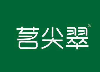 43-V971 茗尖翠