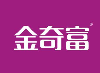 36-V113 金奇富
