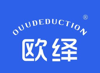 43-V881 欧绎 OUUDEDUCTION
