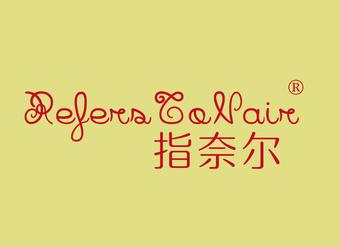 03-VZ974 指奈尔 REFERSTONAIR