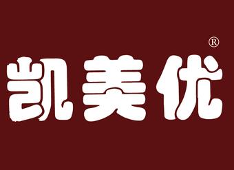 36-V094 凯美优
