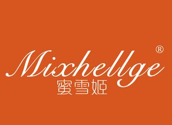 03-VZ984 蜜雪姬 MIXZHELLGE