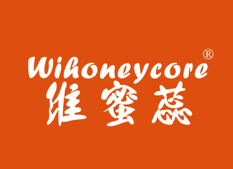 30-V1162 维蜜蕊 WIHONEYCORE