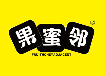 31-V342 果蜜邻 FRUITHONEYADJACKENT