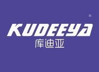 库迪亚 KUDEEYA