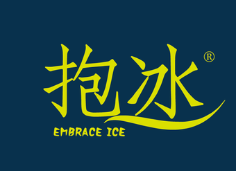 32-V369 抱冰 EMBRACE ICE