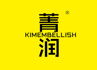 32-VZ318 菁润 KIMEMBELLISH