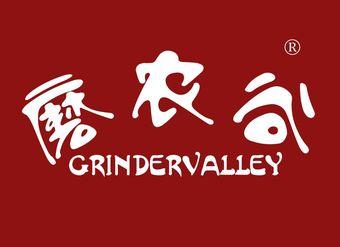 30-V1258 磨农谷 GRINDERVALLEY