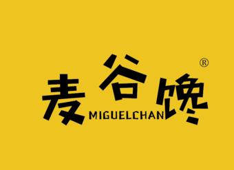 35-V359 麦谷馋 MIGUELCHAN