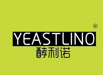 05-VZ625 酵利诺 YZEASTLINO