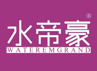 11-V920 水帝豪 WATEREMGRAND
