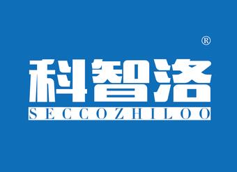 07-V316 科智洛 SECCOZHILOO