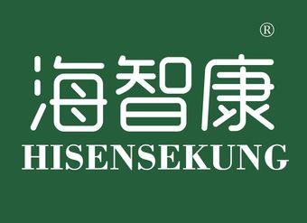 11-V902 海智康 HISENSEKUNG