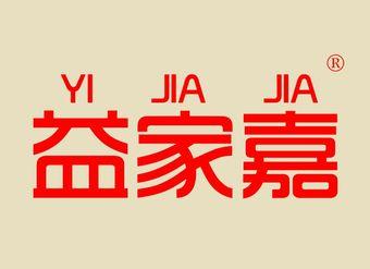 36-V143 益家嘉