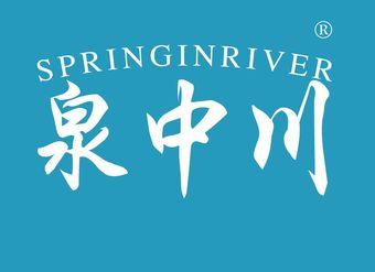 32-V410 泉中川 SPRINGINRIVER