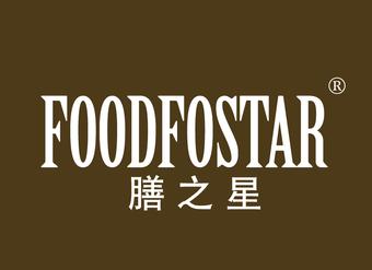 11-X829 膳之星 FOODFOSTAR