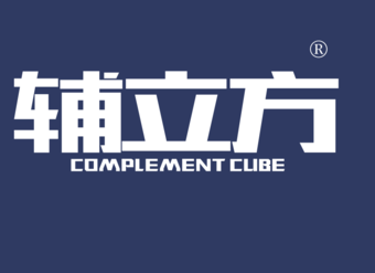 41-V272 辅立方 COMPLEMENT CUBE