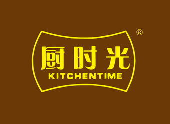 30-V1345 廚時光 KITCHENTIME