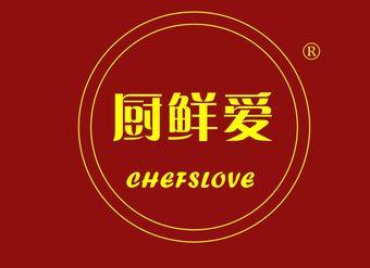 21-V726 厨鲜爱 CHEFSLOVE